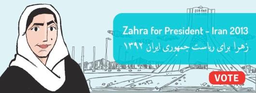 (מתוך vote4zahra.org)